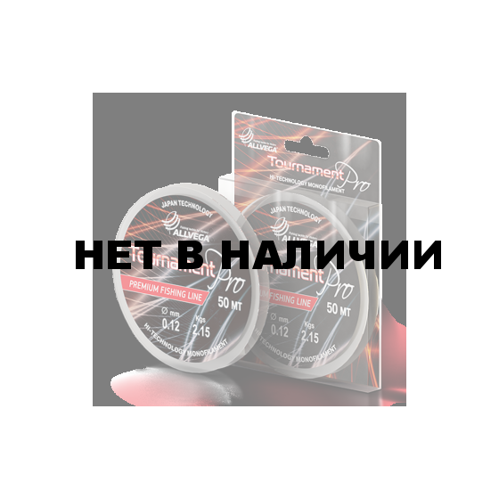 Леска Allvega Tournament pro (50м) 0.25мм (7,95кг) прозрачная