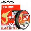 Леска плетеная Daiwa J-Braid Grand X8 150м 0.16мм светло-серый