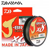 Леска плетеная Daiwa J-Braid Grand X8 150м 0.28мм светло-серый