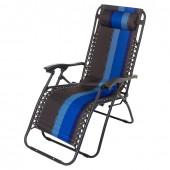 Кресло-шезлонг Zagorod K101 (синий)