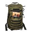 Рюкзак тактический Woodland Armada - 3 (40 л)