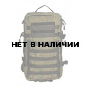 Рюкзак тактический Woodland Armada - 1 (30 л) (цифра)