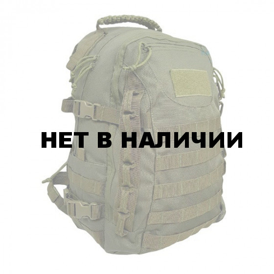 Рюкзак Tramp Tactical Olive 40 л TRP-043