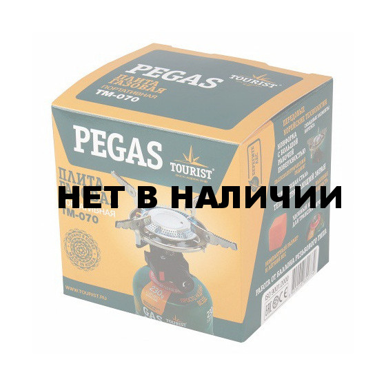 Газовая горелка Tourist Pegas TM-070