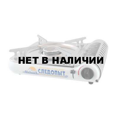 Газовая плитка Следопыт DeluxE PF-GST-N03 с подогревом