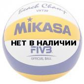 Мяч волейбольный Mikasa VXL30 р. 5