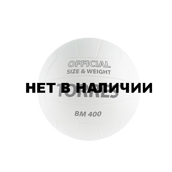 Мяч волейбольный Torres BM400 V30015 р.5