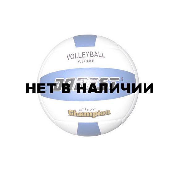 Мяч волейбольный Dobest SU300