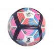 Мяч футбольный Vintage Hi-Tech V950 р.5