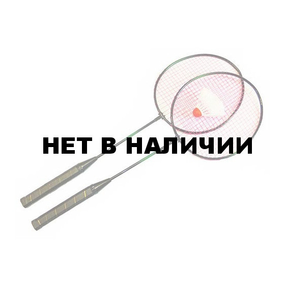 Набор для бадминтона (2 ракетки, волан, чехол-сетка) HS-00