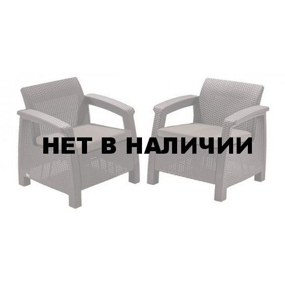 Кресла садовые Corfu II Duo 17197993B (2 шт)