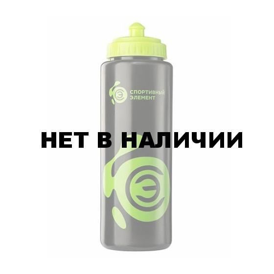 Бутылка спортивная ГематитНефрит S12-1000 1000 мл
