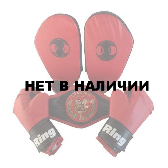 Набор боксерский Лидер (перчатки, лапы, пояс чемпиона)