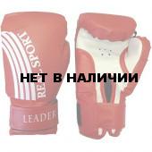 Перчатки боксерские Leader 8 унций, красный