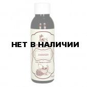 Ароматизатор Лаванда 100мл АРС-3804