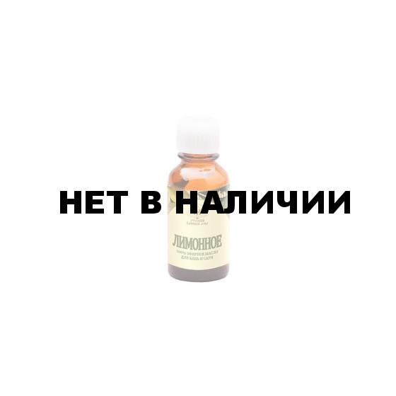 Эфирное масло лимона 10мл БЛ1013