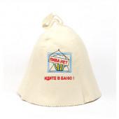 Шапка для сауны Идите в Баню БВ006