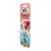 Клипсы для поддержки цветов Joy 2шт.