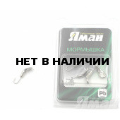 Мормышка Яман Комар с отв., цвет NL, р.4 (5 шт.) Я-МР03