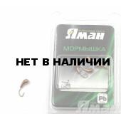 Мормышка Яман уралка с отв., цвет Copper Plated, d 4 (5 шт.) Я-МР87