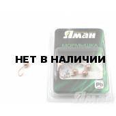 Мормышка Яман шар с отв., цвет Copper Plated, с фосф. пяткой, d 6 (5 шт.) Я-МР198