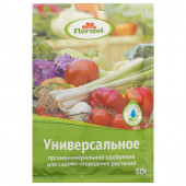 Удобрение Florizel универсальное для садовых растений 50 г