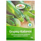 Удобрение Florizel Огурец-кабачок 50 г