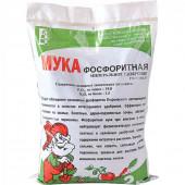 Фосфоритная мука 2кг