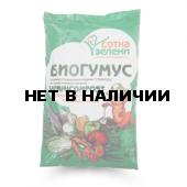 Биогумус конский Сотка зелени 0,5л