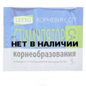 Корневин Летто 5г