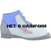 Ботинки лыжные Spine Nordik NN75 серебро 75 мм