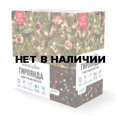 Светодиодная гирлянда (мультиколор) Winter Glade CM700 для улицы и дома 1400 см
