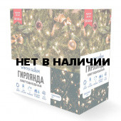 Светодиодная гирлянда (теплый бел. свет) Winter Glade CB1000 для улицы и дома 2000 см