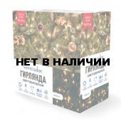 Светодиодная гирлянда (теплый свет) Winter Glade CK700 для улицы и дома 1400 см