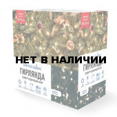 Светодиодная гирлянда (холодный бел. свет) Winter Glade CC700 для улицы и дома 1400 см