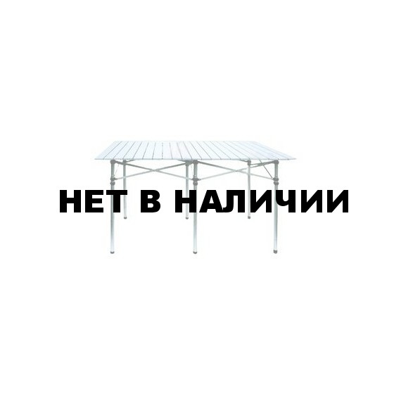 Стол складной HFT-006
