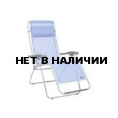 Кресло многофункциональное Lafuma RSXA LFM1226-3470
