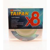 Леска плетеная Siweida Taipan Elite PE Braid X8 135м 0,14мм (6,82кг) мультиколор