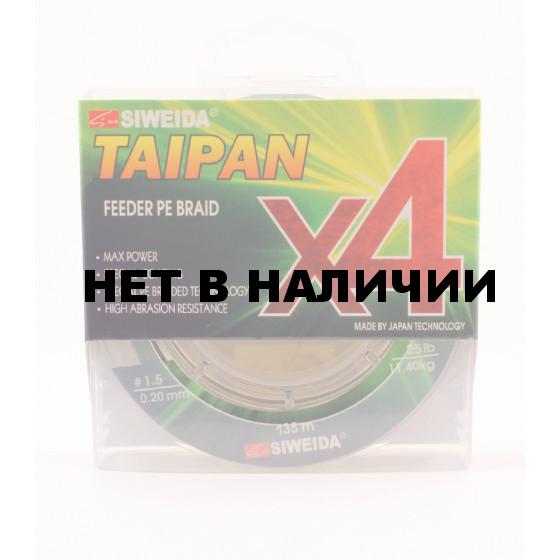 Леска плетеная Siweida Taipan Feeder Braid X4 135м 0,20мм (11,40кг) темно-зеленая