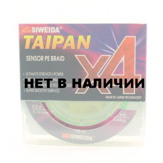 Леска плетеная Siweida Taipan Sensor PE Braid X4 135м 0,10мм (3,60кг) ярко-зеленая