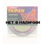 Леска плетеная Siweida Taipan Sensor PE Braid X4 135м 0,14мм (6,76кг) ярко-зеленая