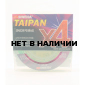 Леска плетеная Siweida Taipan Sensor PE Braid X4 135м 0,26мм (14,41кг) ярко-зеленая