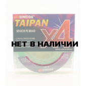 Леска плетеная Siweida Taipan Sensor PE Braid X4 135м 0,30мм (17,11кг) ярко-зеленая