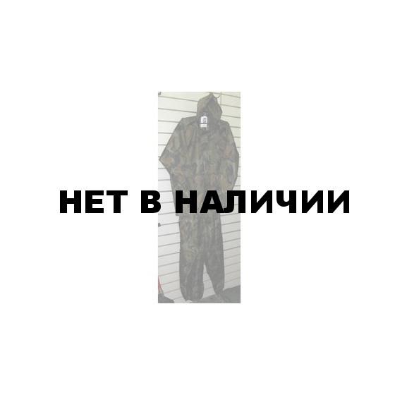 Костюм «Склон-2» (камуфляж)