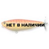 Воблер YO-ZURI Arms Swisher 60мм F316-OKD