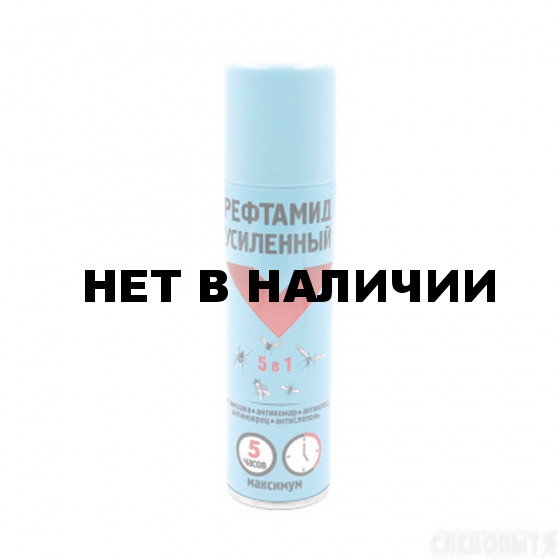 Аэрозоль Рефтамид Усиленный Максимум 5 в 1, 150 мл (5-03.09.006.01)