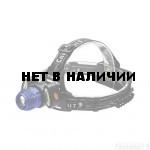 Фонарь налобный Сибирский Следопыт Лайт PF-PFL-HL36