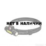 Фонарь налобный Сибирский Следопыт Спектр съемный PF-PFL-HL42