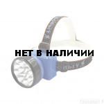 Фонарь налобный Сибирский Следопыт Фара-12, 12L PF-PFL-HL20