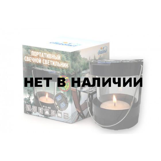Светильник свечной портативный Следопыт большой с фумигатором PF-CL-A02